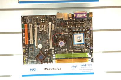 MSI MS 7246 V2